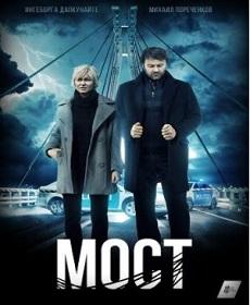 Смотреть фильм Мост онлайн