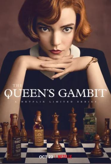Фильм Ход королевы в hd онлайн